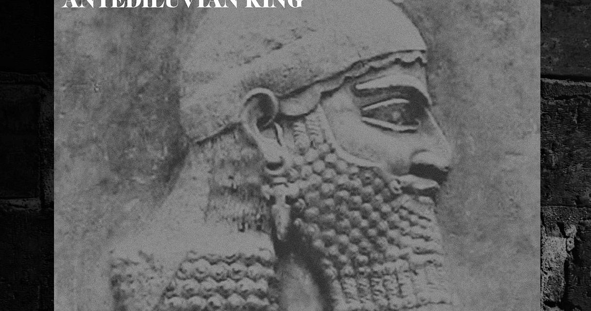 Darkim Be Allah, Planet Asia & Endemic Emerald – 'God of the Universe'